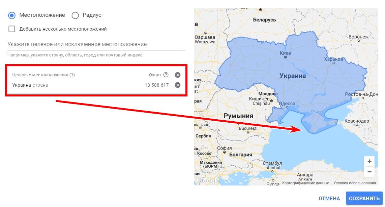 Украина включая Крым